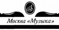 музыка москва