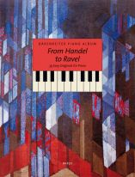 Брамс - Концерт за цигулка и пиано в ре мажор оп.77