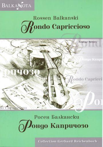 Росен  Балкански  - Рондо капричозо