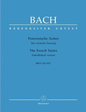 Моцарт - Концерт №27 си бемол мажор KV 595-клавирно извлечение