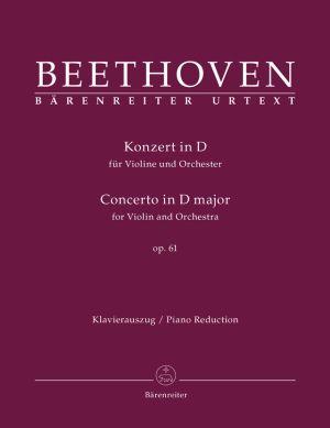 Бах - Френски сюити BWV 812-817