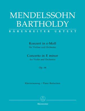 Бах - Токати  BWV 910-916