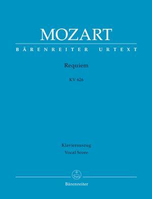 Моцарт - Концерт за пиано №26 в ре мажор KV 537-клавирно извлечение