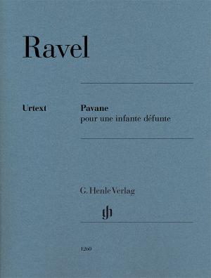 Брамс - Пиеси за пиано
