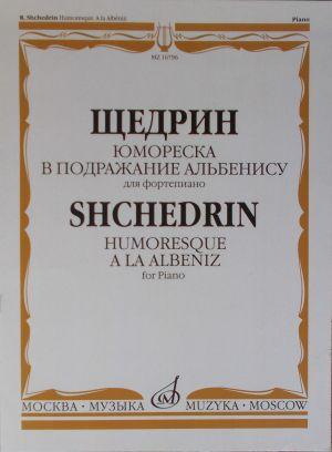 Онегер - Пасифик 231 партитура