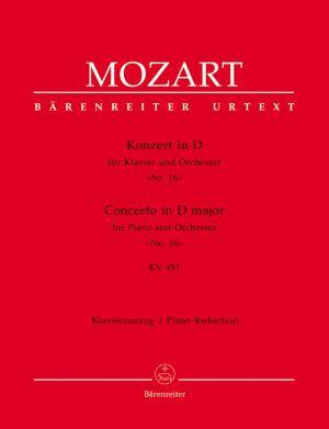 Моцарт - Концерт за пиано №16 в ре мажор KV 451-клавирно извлечение