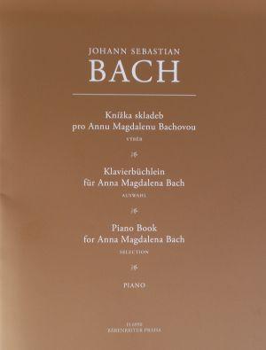 Бах - Из албума Анна Магдалена