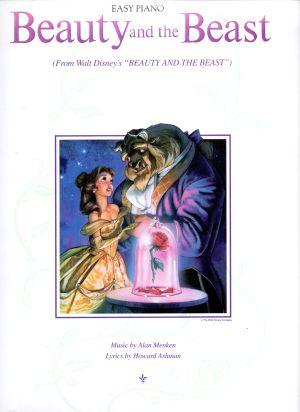 """Песен от """"Красавицата и звярът"""""""