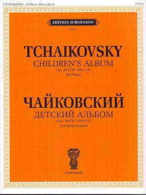 Чайковски - Детски албум оп.39