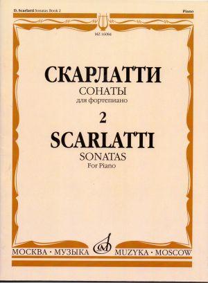 Скарлати Сонати Банд II