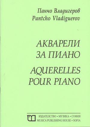 Панчо Владигеров - Акварели за пиано оп.37