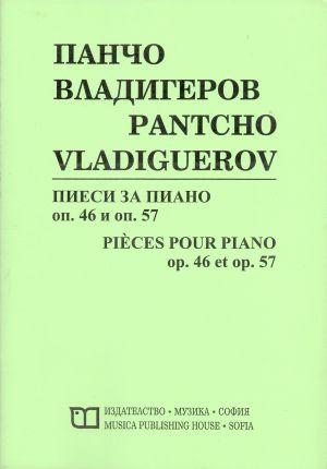 Панчо Владигеров - Пиеси за пиано оп.46 и оп.57