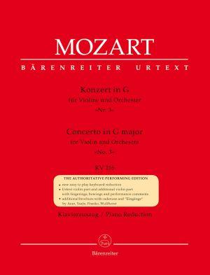 Моцарт - Концерт за цигулка №4 ре мажор KV 218 -клавирно извлечение