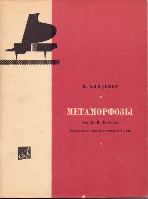 Тринадесет малки пиеси за пиано в рамките на 5 тона оп.37