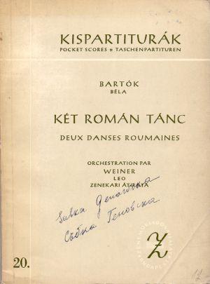 Моцарт-Концерт за кларинет ла мажор KV 622