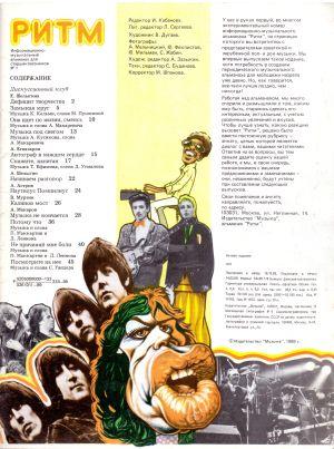 Популярни унгарски песни за глас и пиано