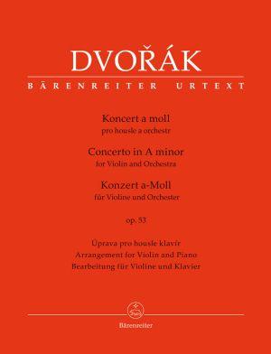 Брамс - Соната за чело и пиано в фа мажор оп.99