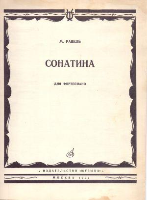 Лист - Сонети Петрарка