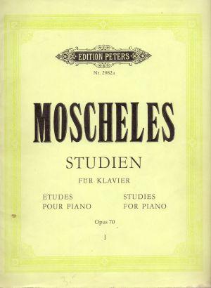 Музикална естрада за глас и пиано 12'82