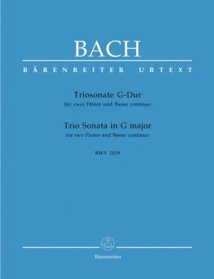 Бах - Концерт в ми мажор  BWV1042 за  цигулка,струнни и бассо континуо