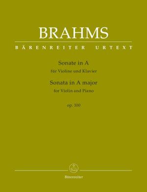 Брамс - Соната в сол мажор оп.78 за цигулка и пиано