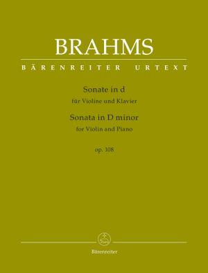 Брамс - Соната в лa мажор оп.100 за цигулка и пиано