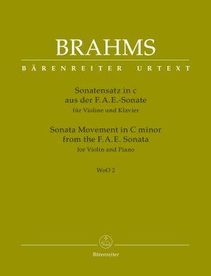 Брамс - Соната в ре минор оп.108 за цигулка и пиано