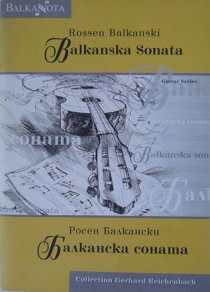 Росен Балкански - Балканска соната