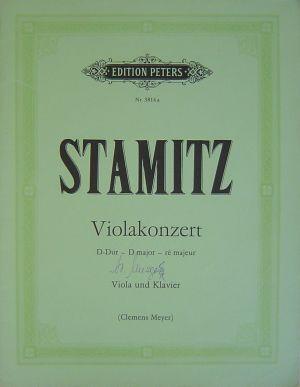 Щамиц Концерт за виола D dur