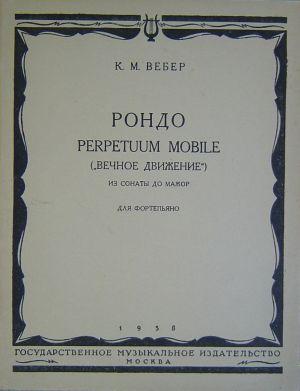 Вебер - Рондо Перпетум мобиле от Соната до мажор