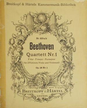 Бетховен - Квартет оп.18 nr.1 за две цигулки,виола и виолончело