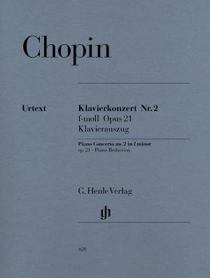 Шопен - Концерт за пиано Nr.2 фа минор оп.21