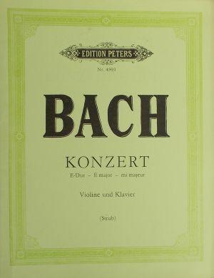 Бах Концерт за цигулка  ми мажор