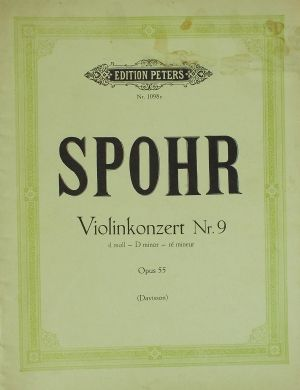 Шпор - Концерт за цигулка Nr.9 ре минор оп.55