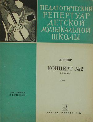 Шпор-Концерт за цигулка Nr.2 ре минор op.2 част1