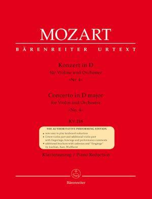 Моцарт - Концерт за цигулка №3 сол мажор KV 216 -клавирно извлечение