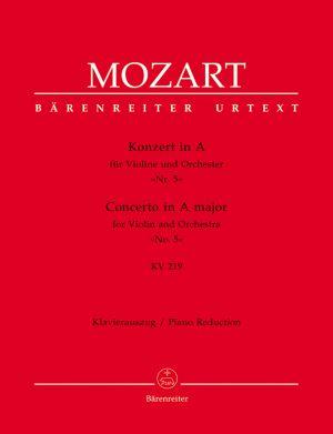 Моцарт - Концерт за цигулка №5 ла мажор KV 219 -клавирно извлечение