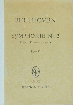 Бетховен  Симфония №2