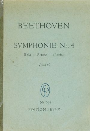 Бетховен  Симфония №4