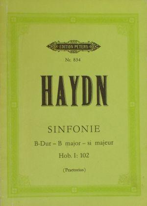 Хайдн - Симфония си мажор