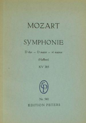 Моцарт - Симфония  ре мажор KV 385