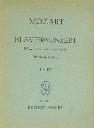 Моцарт - Концерт за пиано  ре мажор KV 537