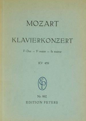 Моцарт - Концерт за пиано  фа мажор KV 459