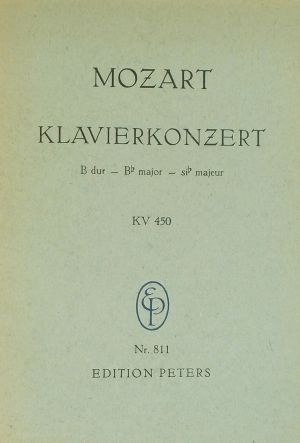 Моцарт - Концерт за пиано  си бемол мажор KV 450