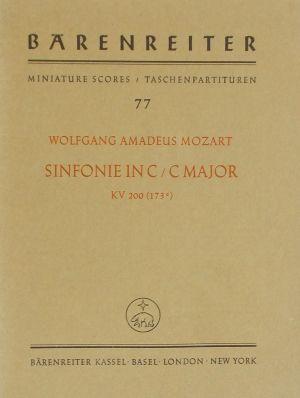 Моцарт - Симфония до мажор KV 200