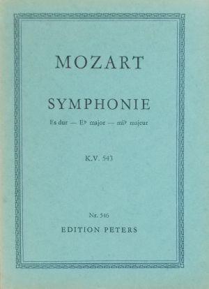 Моцарт-  Симфония ми бемол мажор KV  543