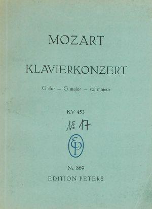 Моцарт - Концерт за пиано  сол мажор KV 453