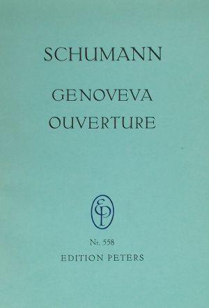 Шуман-Геновева увертюра