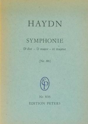 Хайдн - Симфония №86 D-dur