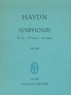 Хайдн - Симфония №99 ми бемол мажор